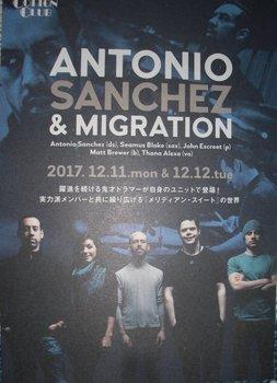 アントニオ・S-2017.jpg