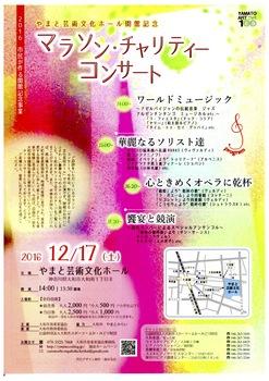 冬のコンサート -1b .jpg